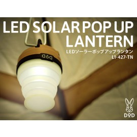 Đèn DoD LED SOLAR POP UP LANTERN