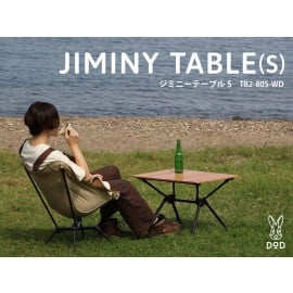 Bàn DoD JIMINY TABLE (S)