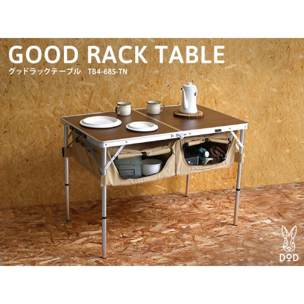 Bàn DoD GOOD RACK TABLE
