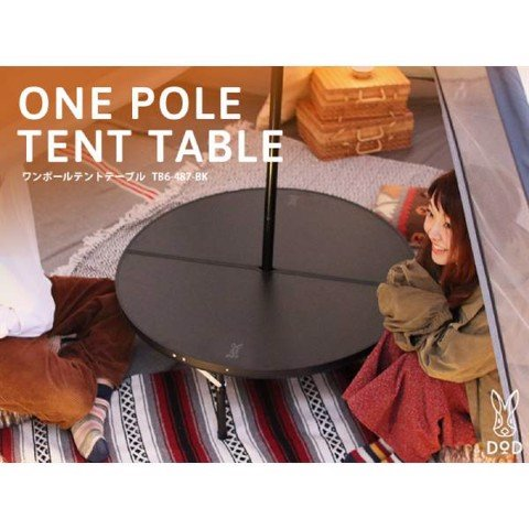 Bàn DoD ONE POLE TENT TABLE
