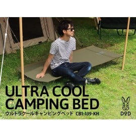 Giường Xếp DoD ULTRA COOL CAMPING BED