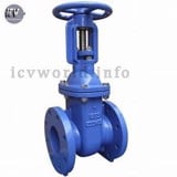 Rising Stem Metal Seated Gate Valve (BS5163) TGV