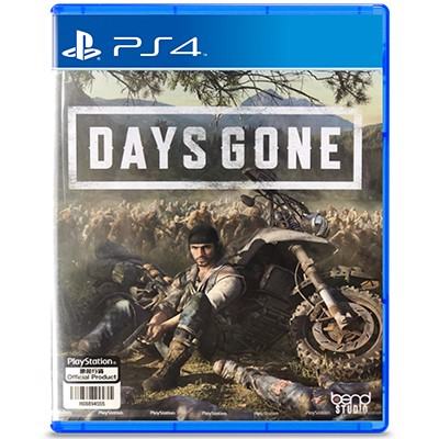 PS4 Days Gone - Asian