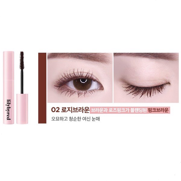 LILYBYRED Mascara chải mi mắt Am9 to Pm9 Survival colorcara 6g