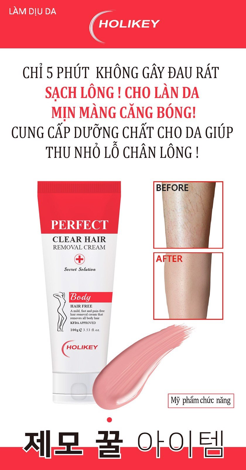 HOLIKEY Kem tẩy lông Perfect clear hair removal cream 100g