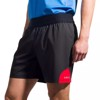 KIPSTA - Men's Rugby Shorts R500