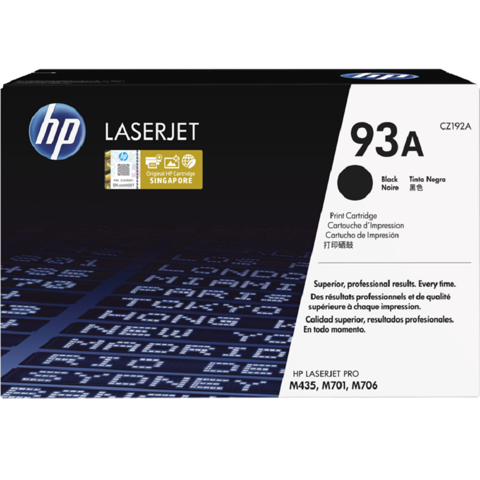Toner Cartridge HP 93A