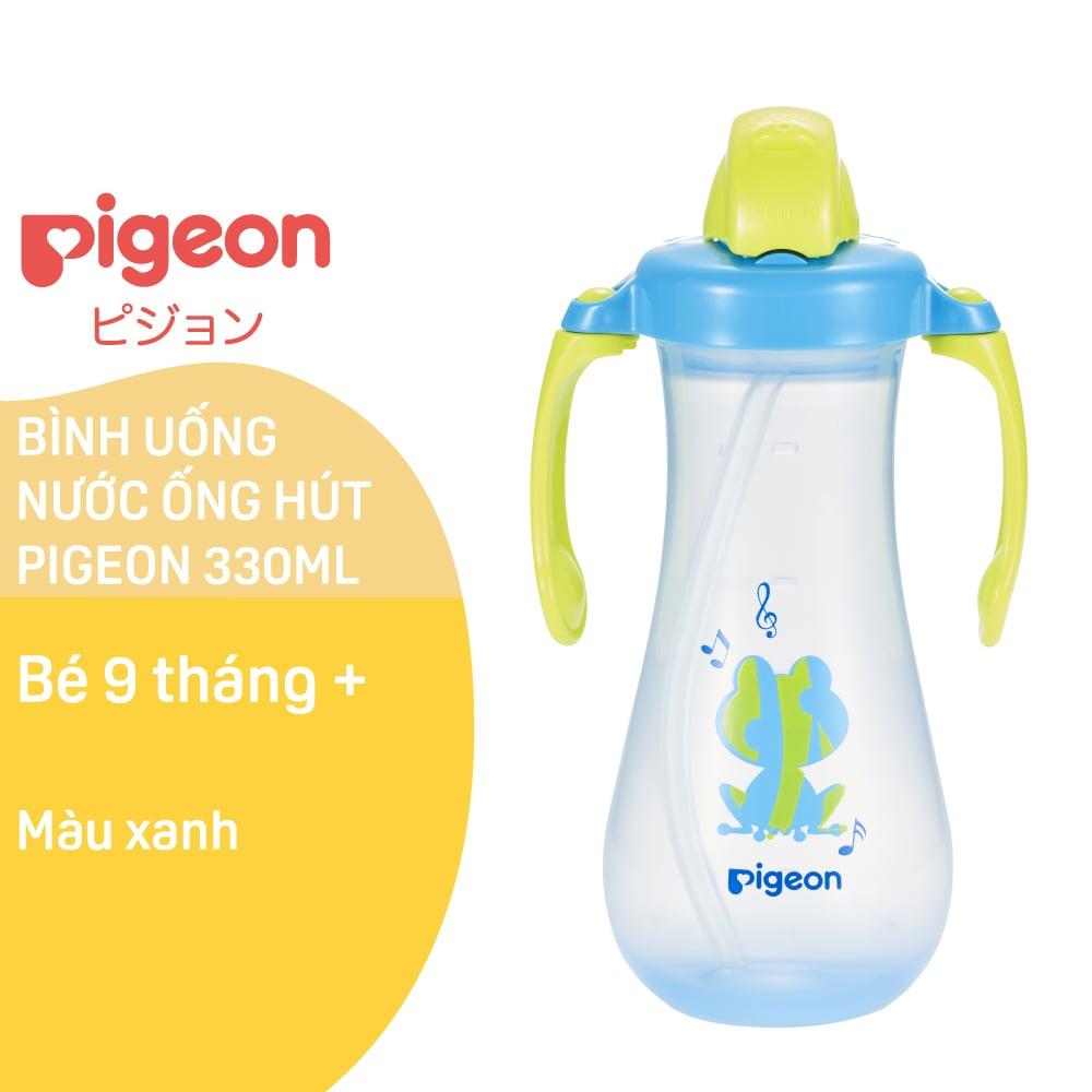 Bình Uống Nước Ống Hút Có Tay Cầm Pigeon- Màu Xanh